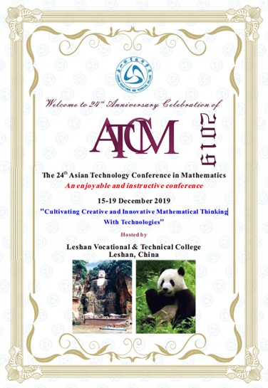 ATCM - Asian Technology Conference in Mathematics